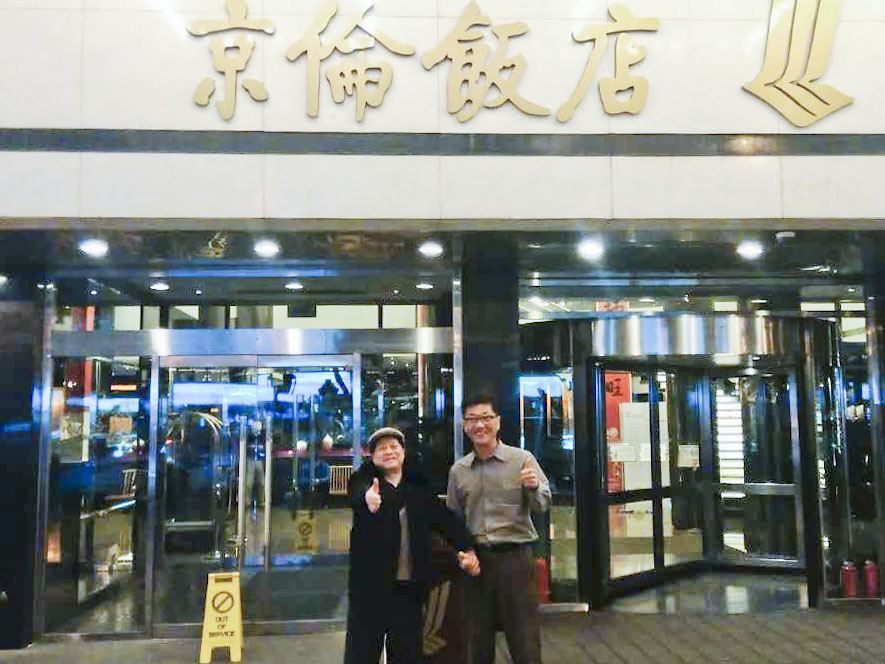 Mr. Huang Heng-tai(Left) and Mr. Don Cho(Right)