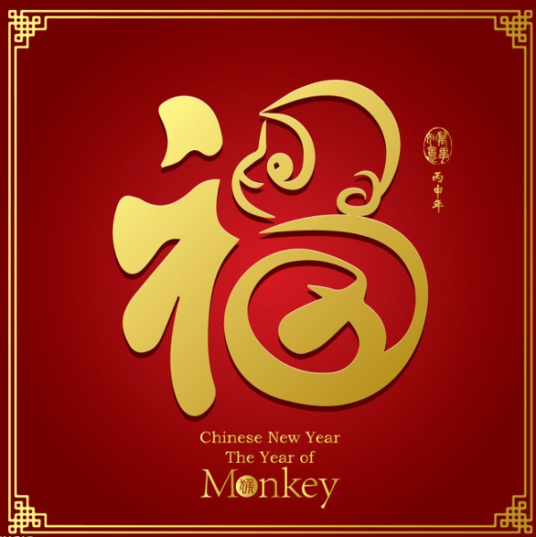 Year-of-the-monkey-creative-vector