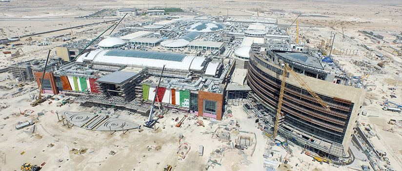 Mall of Qatar Almost Complete UCC
