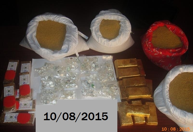 diamond (Conakry, Mali) gold dust and bars photos