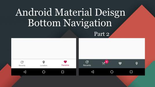 bottom_navigation_cover_2