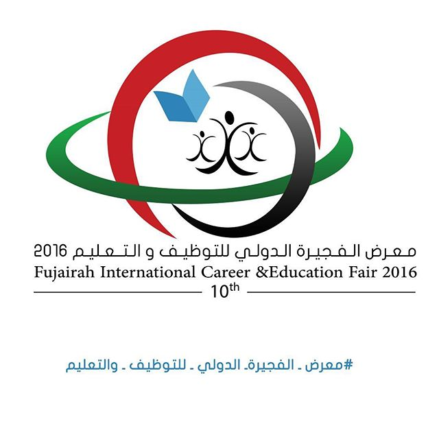 gulf conferences ltd invites you to the 10th fujairah