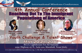 4th IMC Conference, Mansfield, TX, May 2016