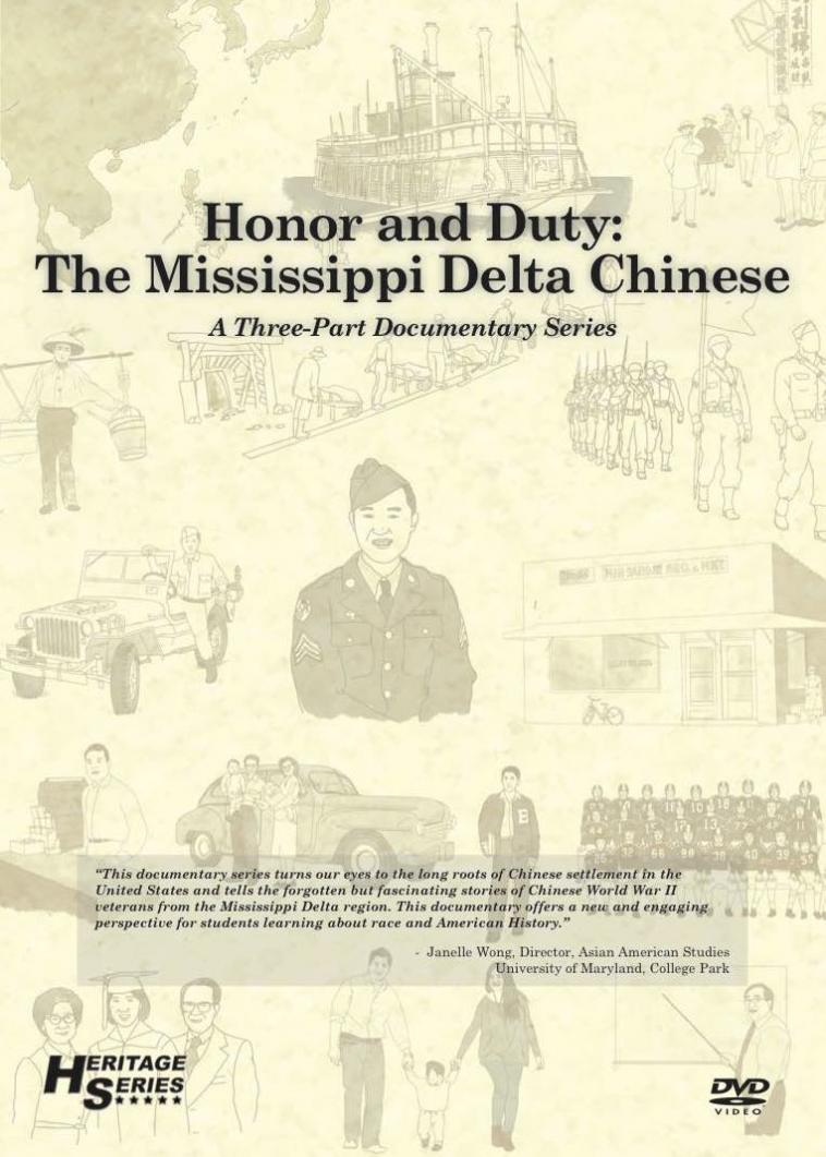 HonorDuty DVD cover