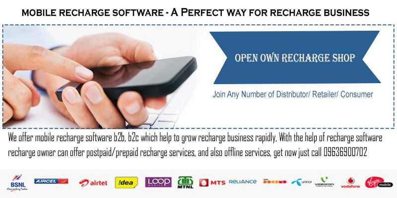 Recharge Business Owner Should Find Multi Recharge Software with