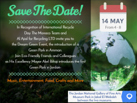SAVE THE DATE - DREAM GREEN FINAL E-INVITE