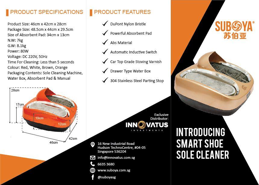 SUBOYA Smart Shoe Sole Cleaner