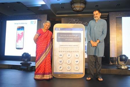 Akshaya Patra App Launch