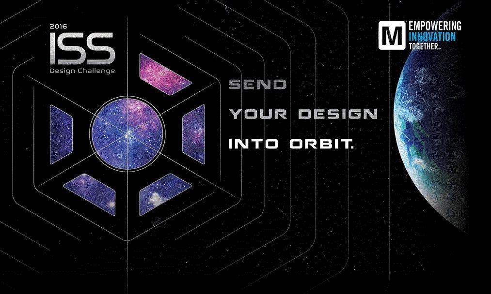 2016 ISS Design Challenge