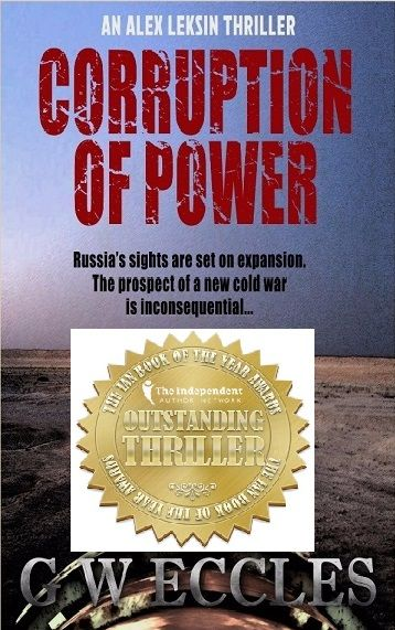 Corruption of Power cover