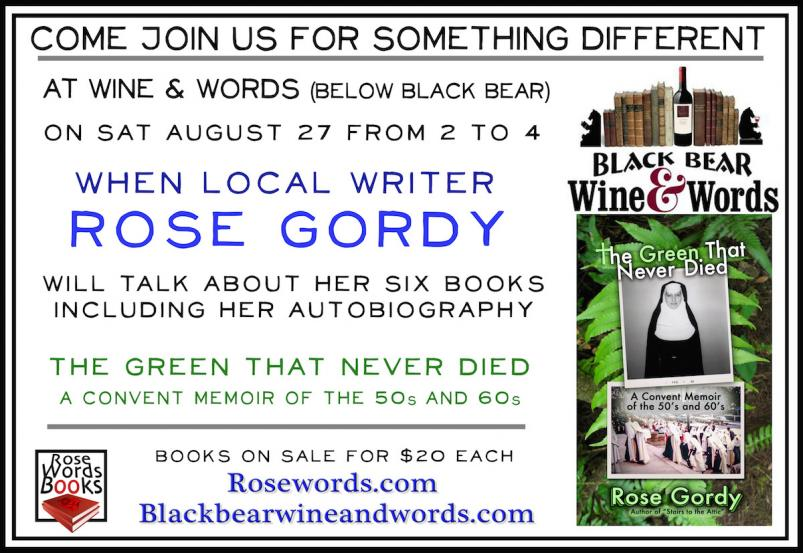 Rose Gordy - Wine and Words Flyer - August 27, 2016