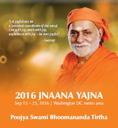 Welcome to 2016 Jnaana Yajna