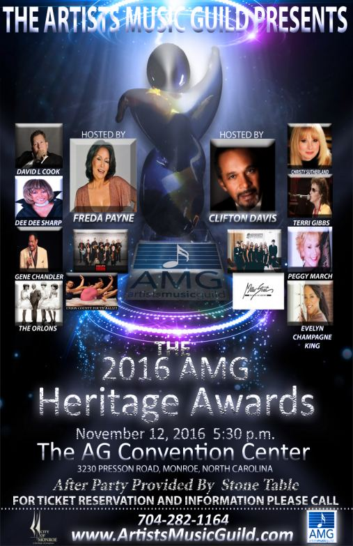 2016 AMG Heritage Awards