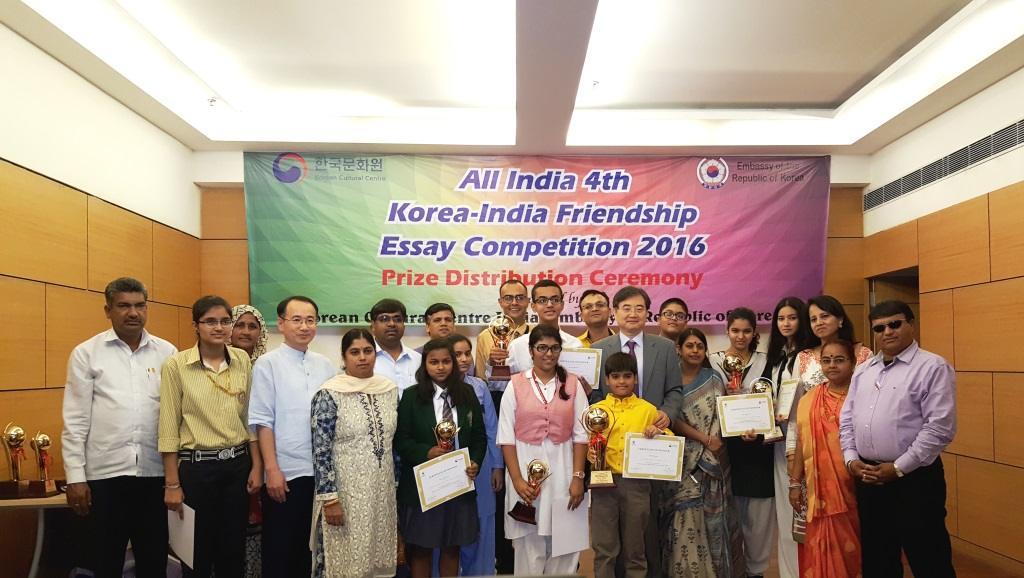 korea times economic essay contest