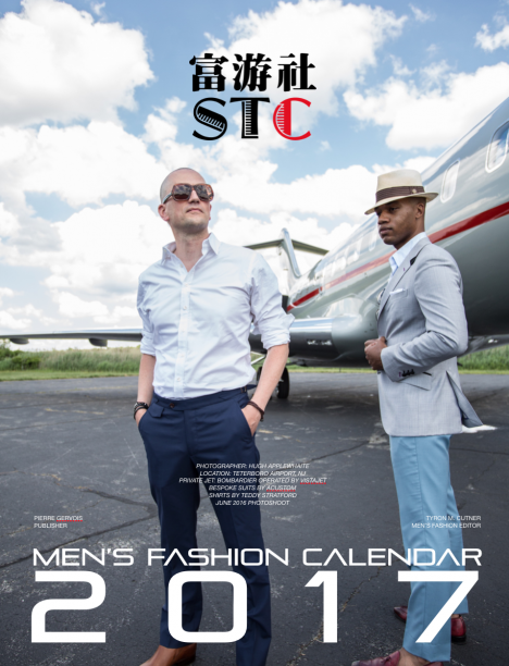 The STC magazine Men's Fashion 2017