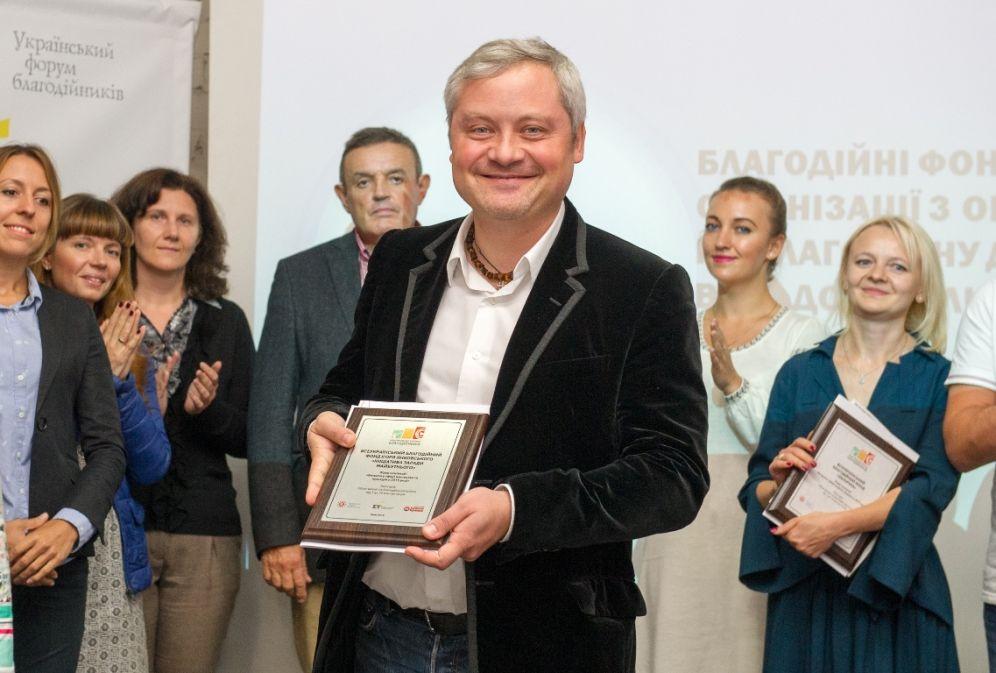 "Igor Iankovskyi, head of the CF ""Initiative for the Future"" with award"