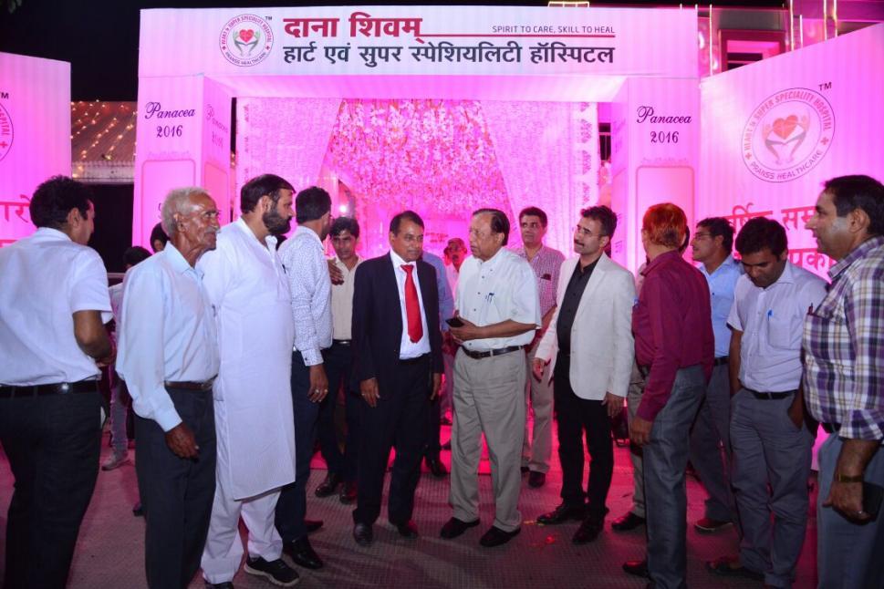 Dana Shivam Heart and Speciality Hospital Open Heart Surgery innaugration