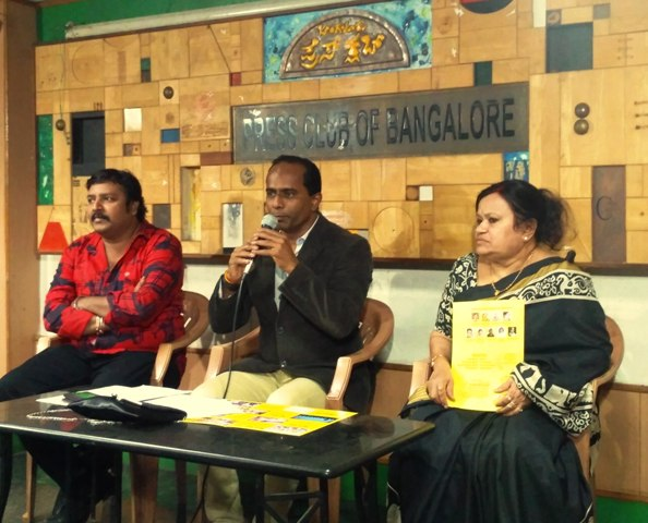 Mr. V. Nagendra Prasad    - Lyricist, Director, Dr