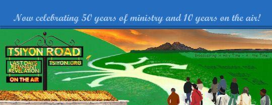 Visit Tsiyon Road Messianic Radio today!