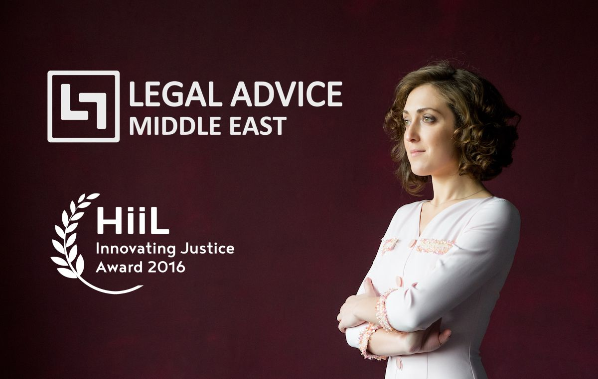 Legal-Advice-Middle-East-A-Year-of-Success.