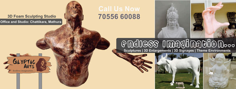 Glyptic Arts, Mathura