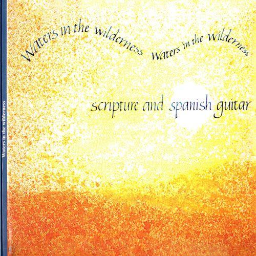 Album Cover 500x500