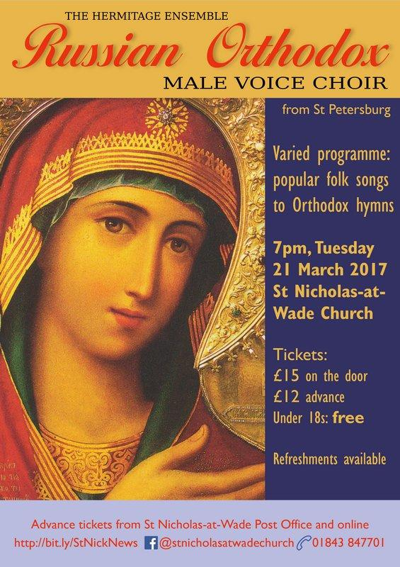 """The """"Russian Vocal Virtuosi"""" poster with icon"""