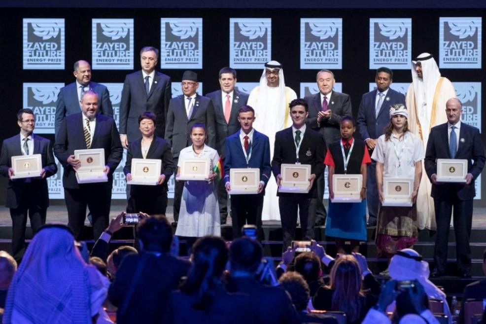 2017 Zayed Future Energy Prize Winners in Abu Dhab
