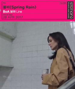 "BoA's ""Spring Rain"" music video"