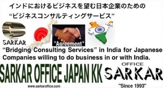 Japan India Bridging Consulting Services