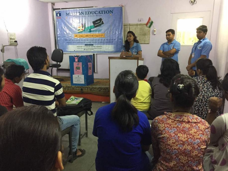 Mission Education Noida Team picture at American Institute of English Education