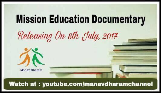 Mission Education Documentary Launched
