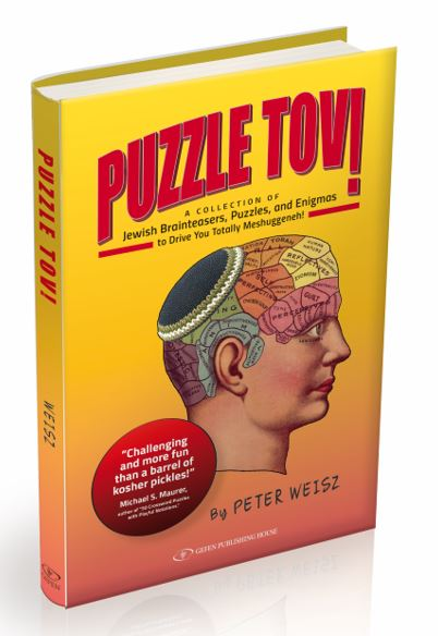 Puzzle Tov by Peter Weisz