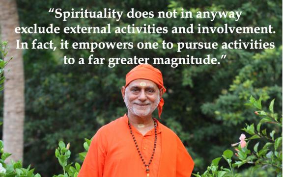 Swami Bhoomananda Tirtha Says