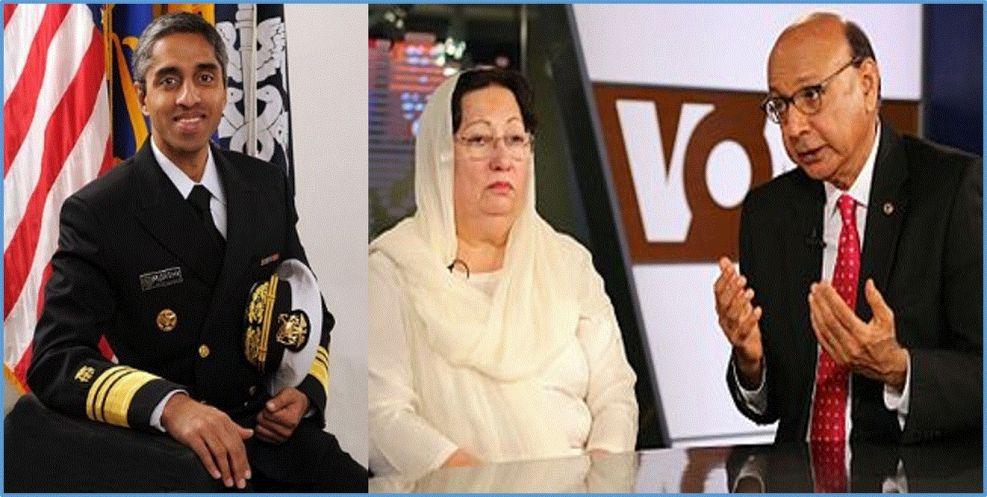 Vice Admiral Dr. Vivek Murthy, & Mr. and Mrs. Khizr and Ghazala Khan