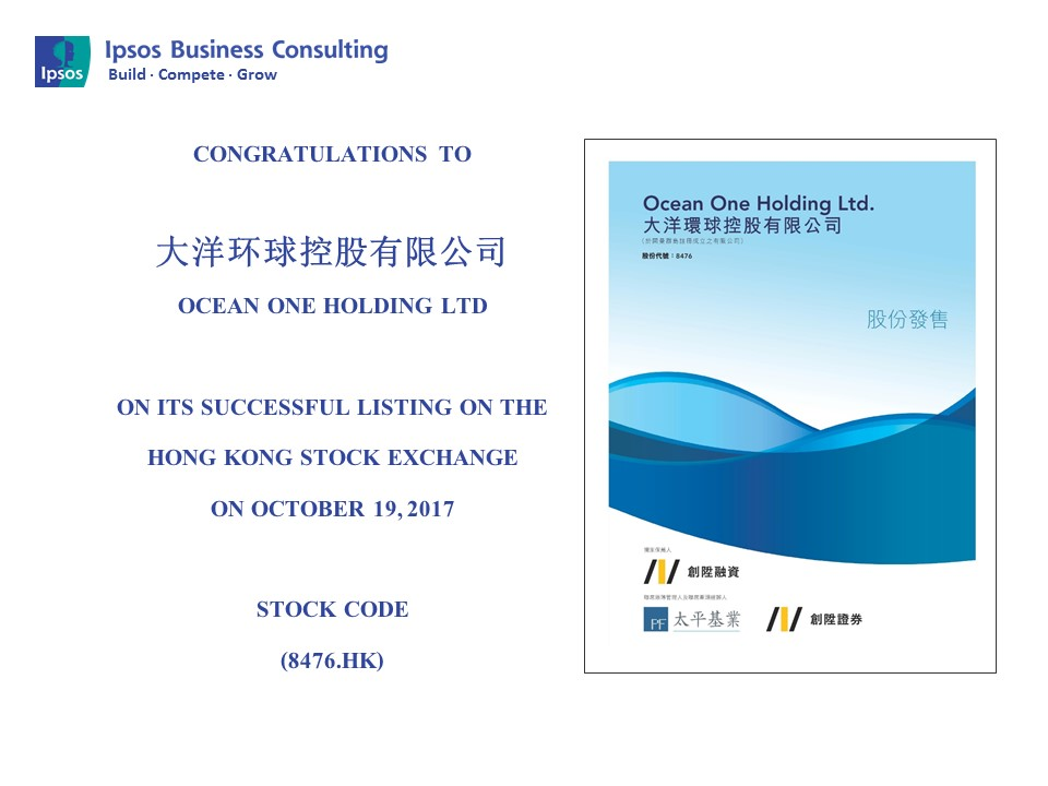 Press release wechat pic_Ocean One Holding Ltd_eng