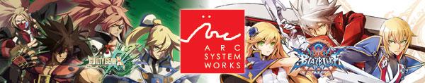 ARC SYSTEM WORKS ESTABLISHES NORTH AMERICAN BRANCH