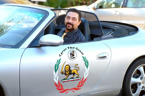 Dr Julian Majid Majidian publisher of Bazaar Persi