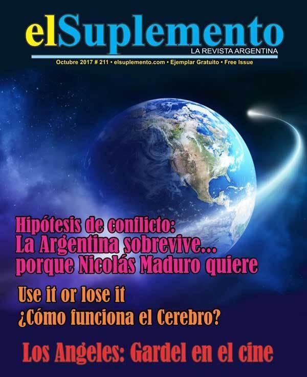 el suplemento1.