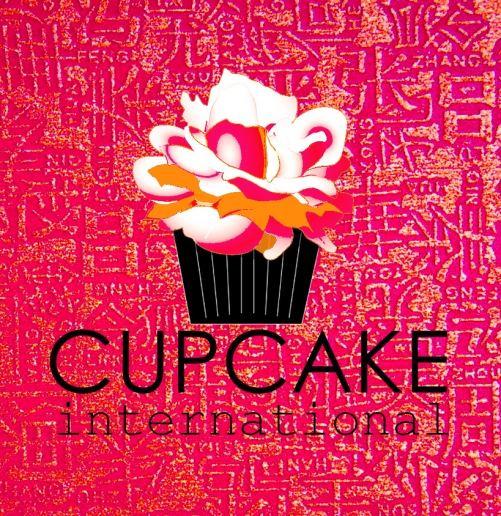 CupcakeLogo