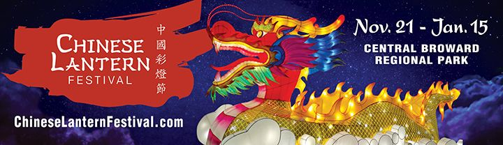 Dragon Billboard 14x48 Wins National Award