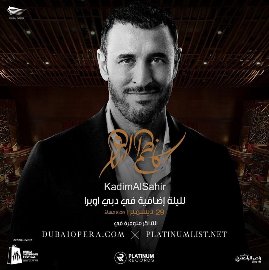 Kadim AlSaher