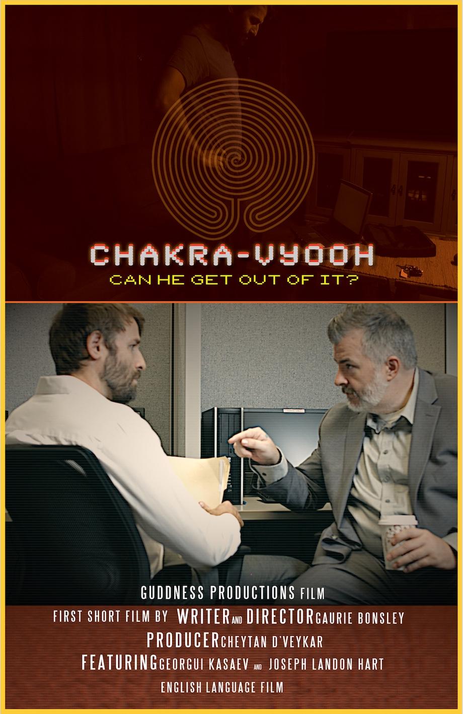 Chakra-Vyooh (Short Film) Poster