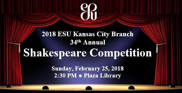 34th Annual Shakespeare Competition Kansas City, MO