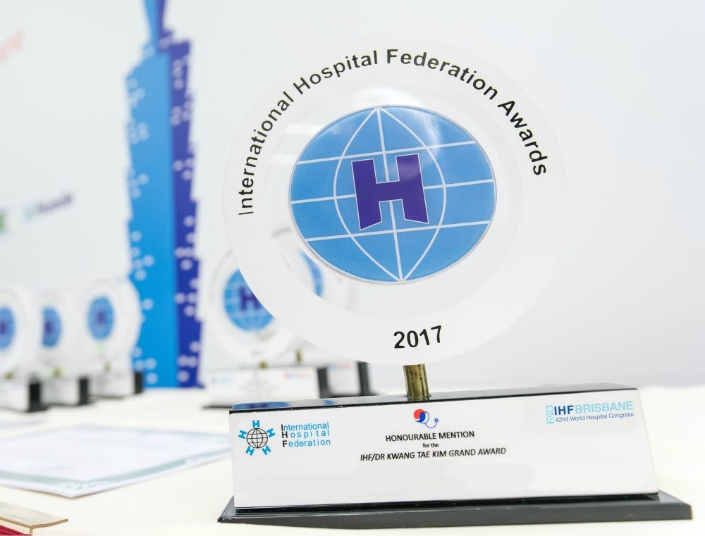 IHF Awards trophy