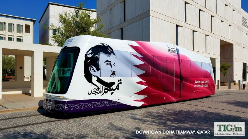 TIG/m, Modern Street Railways, Doha Tram