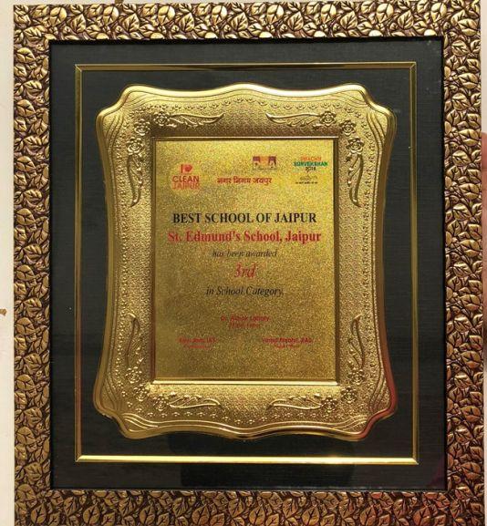 Award Nagar nigam1
