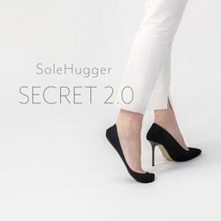 Secret2_250x250