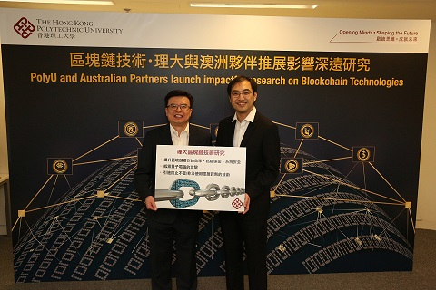 Dr Henry Chan (left) and Dr Allen Au from PolyU's Department of Computing
