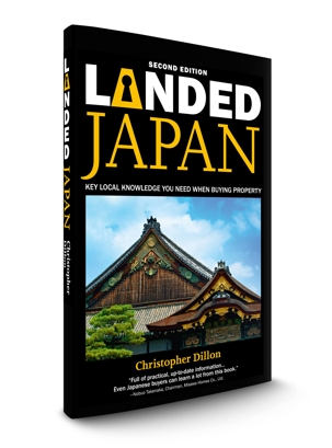 The second edition of Landed Japan